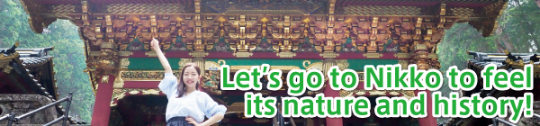 Let's go to Nikko to feel its nature and history!